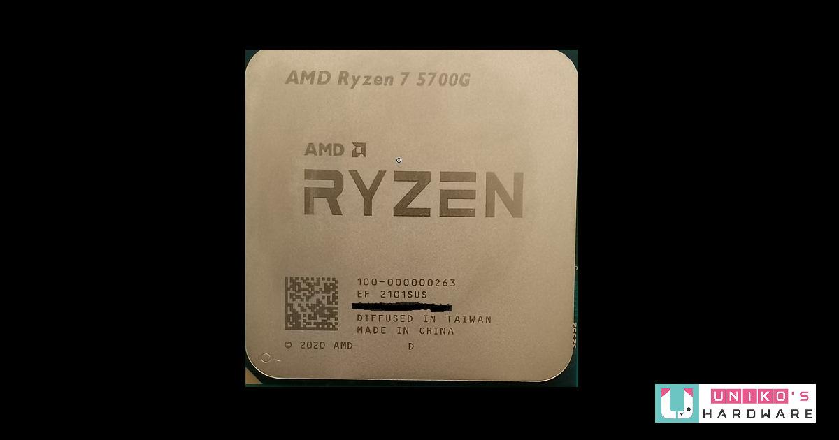 AMD Ryzen 7 5700G 正式版的外觀和測試數據洩漏
