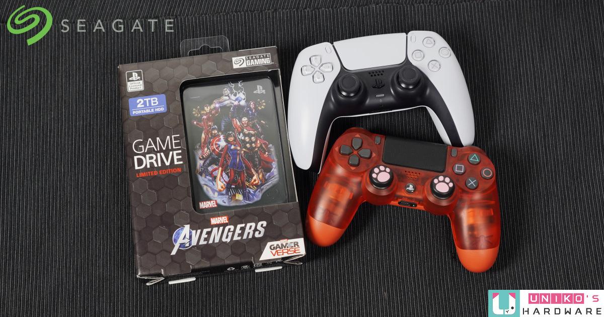 Seagate Game Drive 外接式硬碟 - 漫威復仇者聯盟限定版開箱