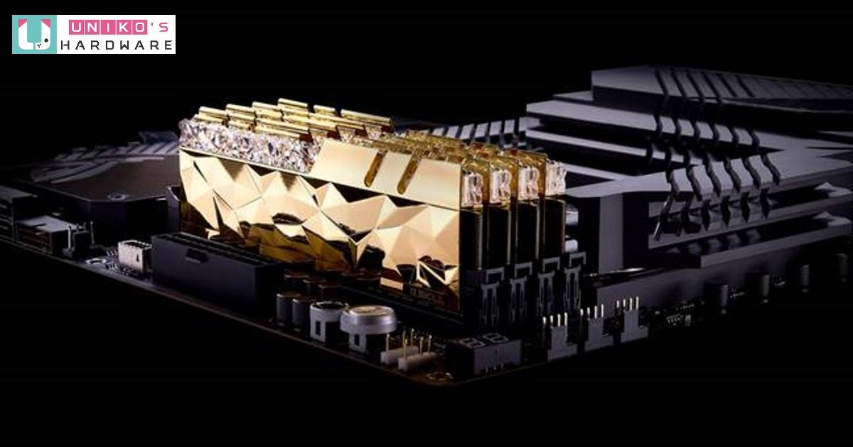 尊爵不凡.求婚必備~ G.SKILL Trident Z Royal Elite DDR4 記憶體壕氣登場