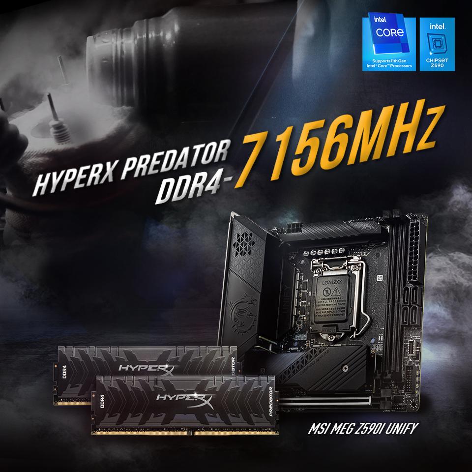 HyperX Predator DDR4 再度以 7156MHz 的驚人速度表現,強佔超頻世界紀錄第一名!