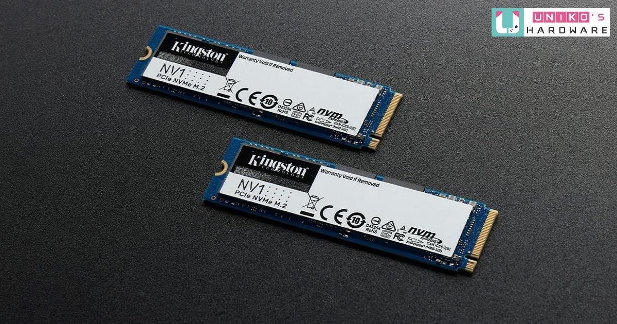 Kingston 全新入門級 NVMe SSD 產品 NV1,帶來最佳性價比