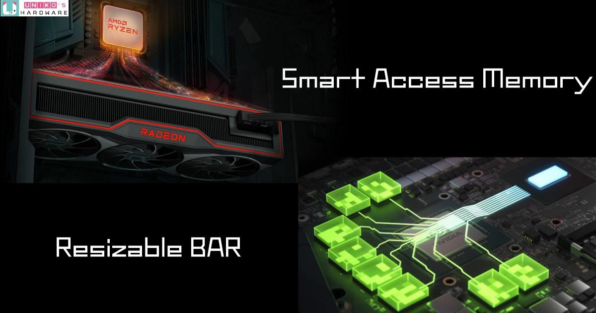 如何開啟 BIOS 裡面的 Smart Access Memory & Resizable BAR 加速功能