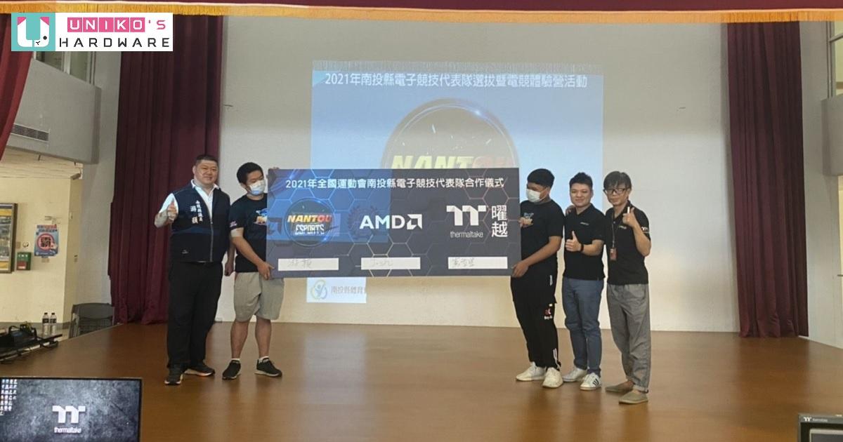 Thermaltake 曜越與學校聯手培育電競人才,為國內電子競技產業盡一份心力