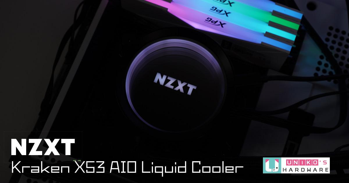 NZXT Kraken X53 RGB 240 一體式水冷散熱器開箱評測
