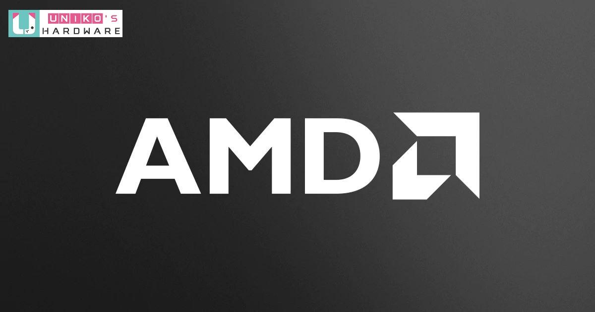 傳聞 5nm Zen 4 微架構的 AMD Ryzen 7000 將會加入內顯