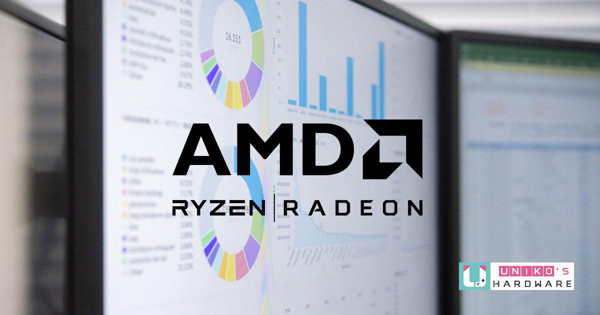 AMD 公佈 2021 年第 1 季財務報告