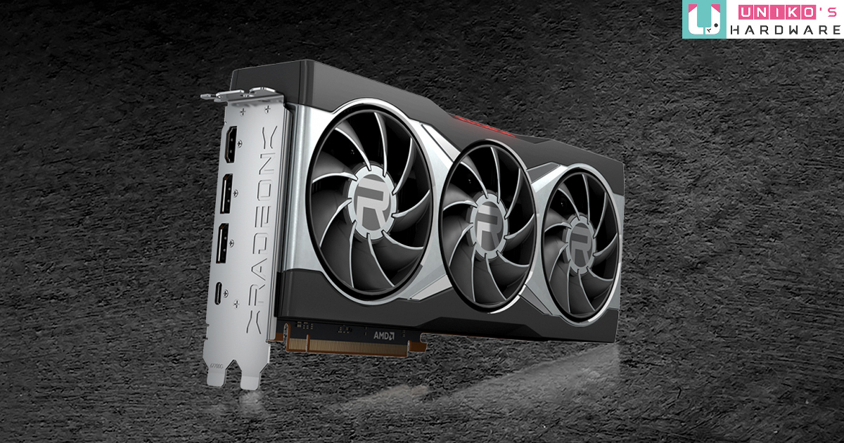 改善供貨窘境!AMD 誓言擴大產量以求下季穩定供貨