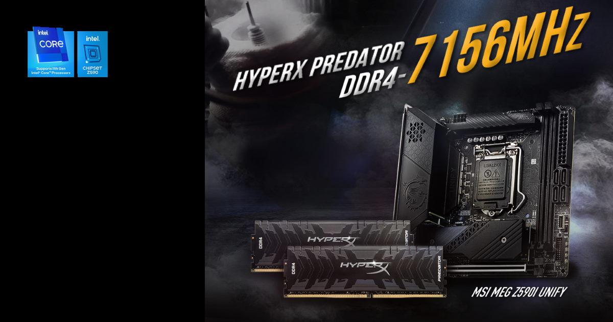 HyperX Predator DDR4 記憶體與林董團隊以 7156MHz 締造超頻世界紀錄。
