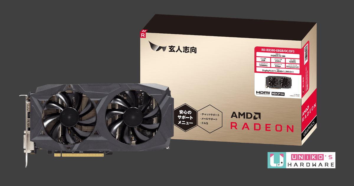 [日本卡荒異象] 玄人志向 Radeon RX 580 8GB 現要價近新台幣 13,000!