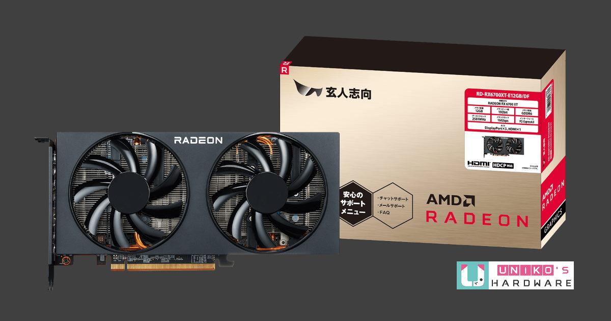 日本最便宜的 AMD 新世代顯示卡:玄人志向 Radeon RX 6700 XT。