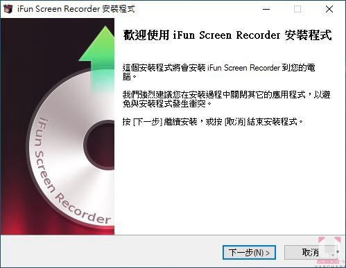 軟體支援繁體中文語系顯示。