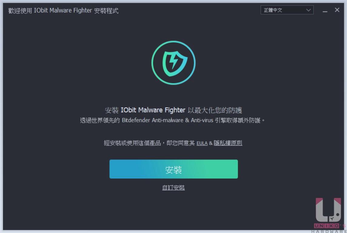 支援繁體中文,無痛上手。