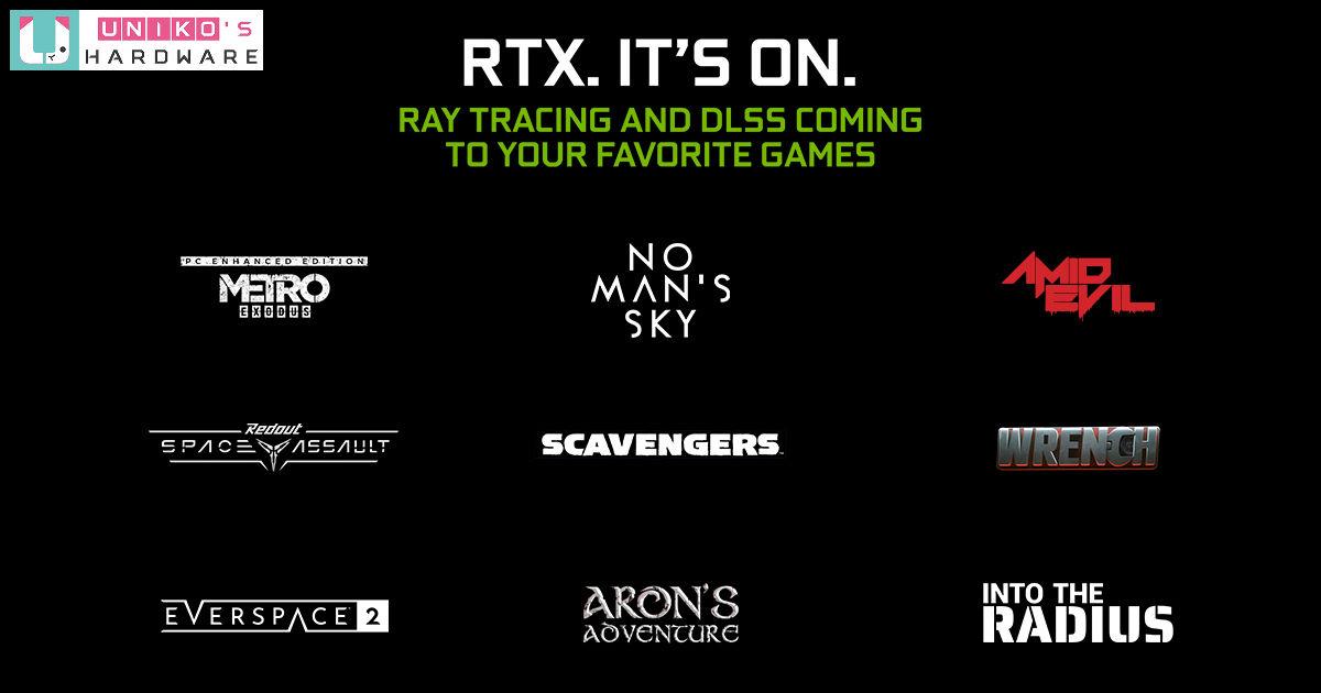 RTX ON!NVIDIA DLSS 五月份再新增九款支援的遊戲,包含首次支援的 VR 遊戲