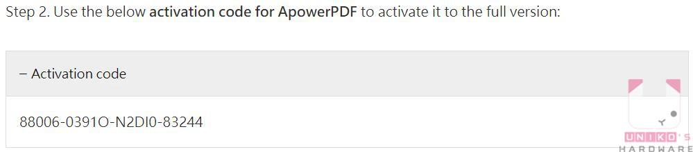 按此開啟活動網頁,點選 Activation code 就能看到序號。