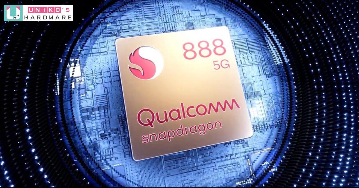 疑似 Qualcomm Snapdragon 888 Pro 跑分現身 Geekbench 網站