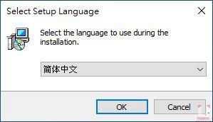 切換成中文語系,按 OK 開始安裝。