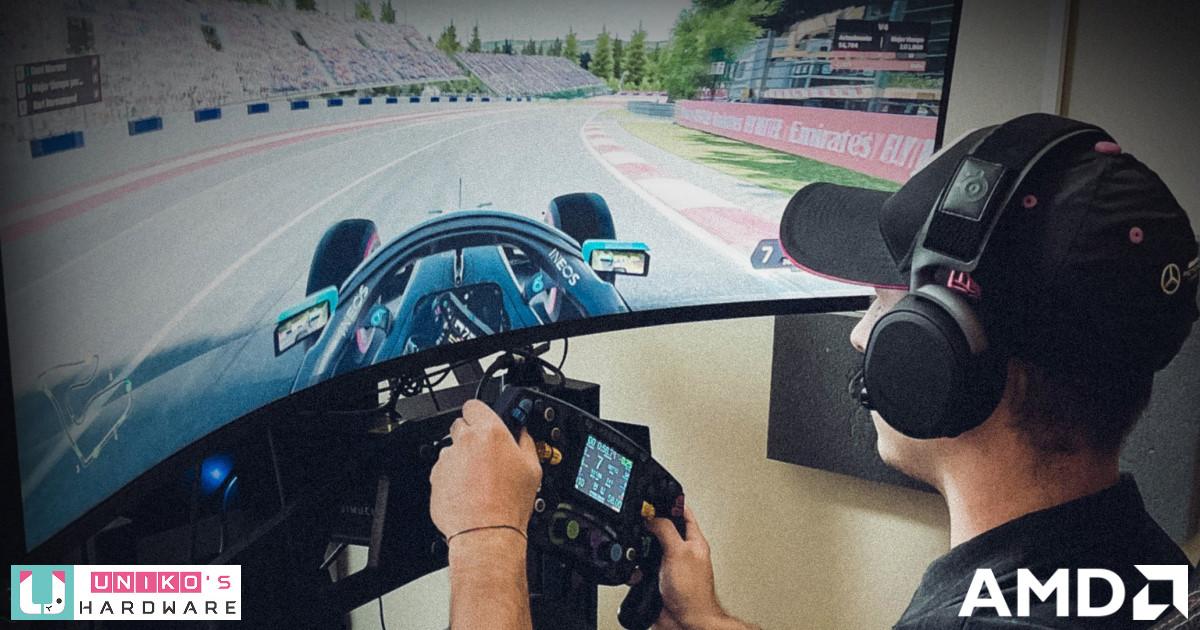 AMD 攜手 Mercedes - AMG Petronas 電競戰隊打造高性能遊戲平台