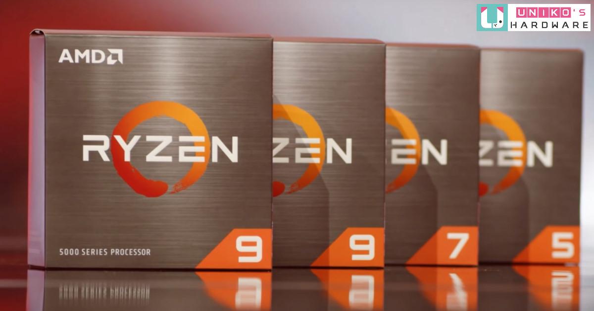 真香的 5000 系列再升級~ AMD 即將推出 5600 XT / 5950 XT CPU