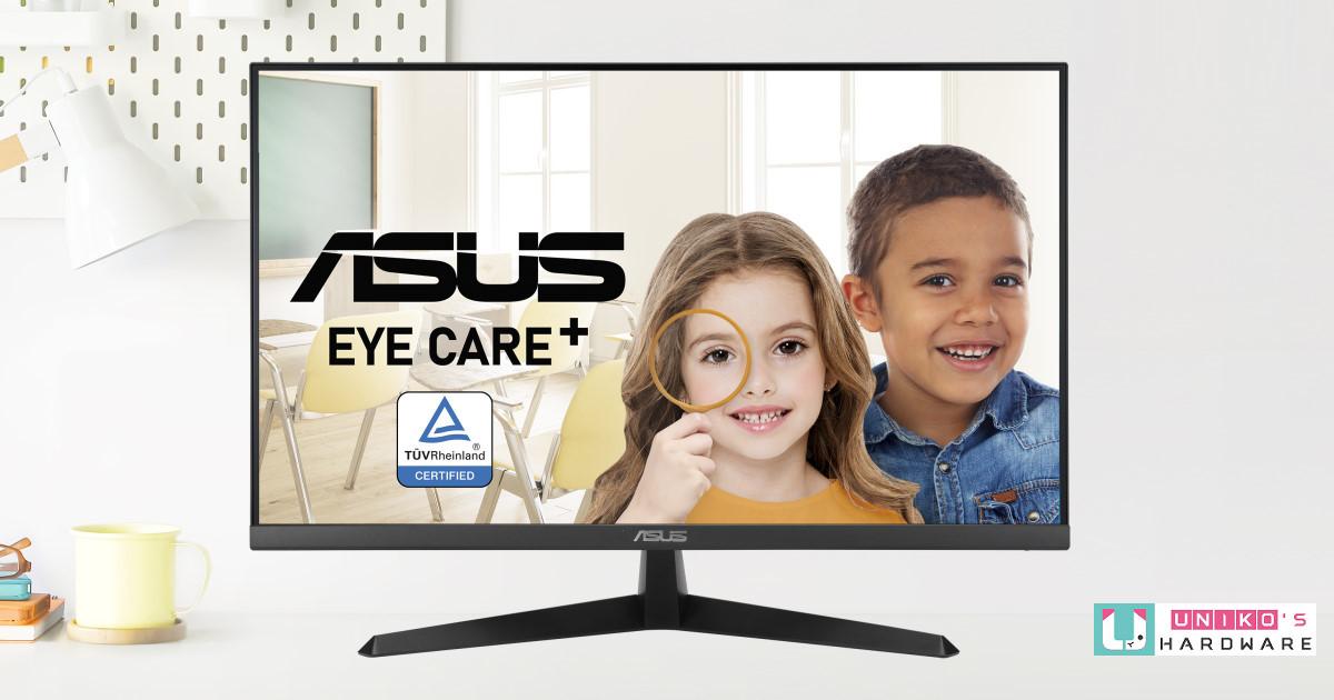 抗菌更健康~ ASUS VY249HE、VY279HE 抗菌護眼螢幕獨步全球