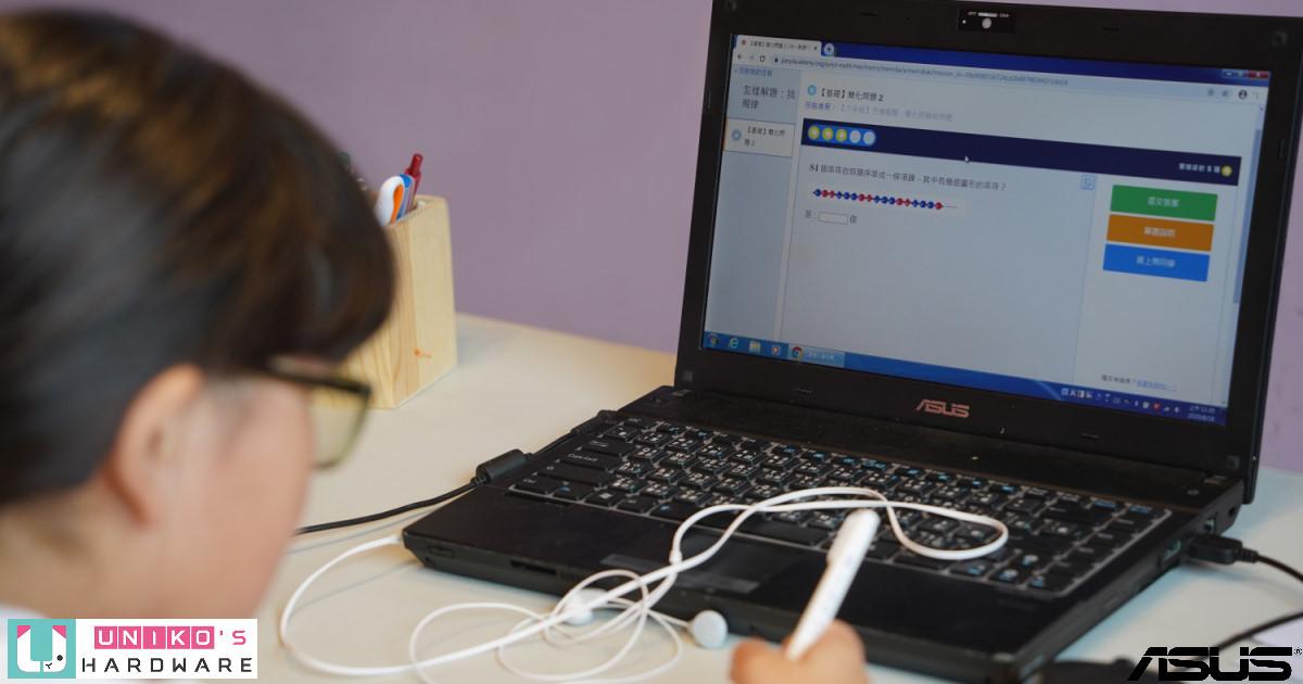 疫期學習不停歇,ASUS 華碩捐助百台筆電幫助學子學習
