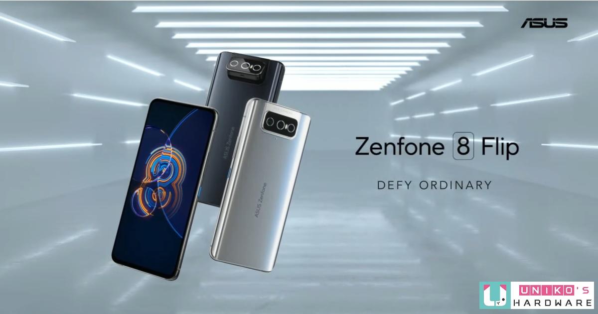 首次加入 IP68 防塵防水,ASUS Zenfone 8 與 Zenfone 8 Flip 線上發表
