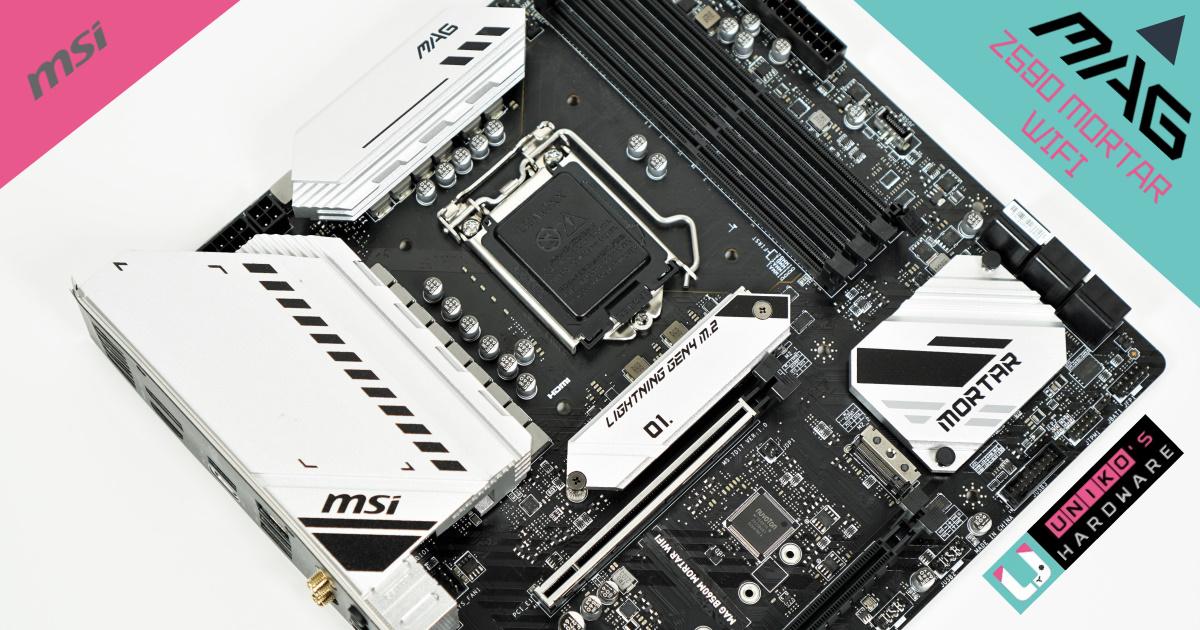 MSI MAG B560M MORTAR WIFI 主機板評測開箱,搭配 Intel Core i5-11500 一起測試