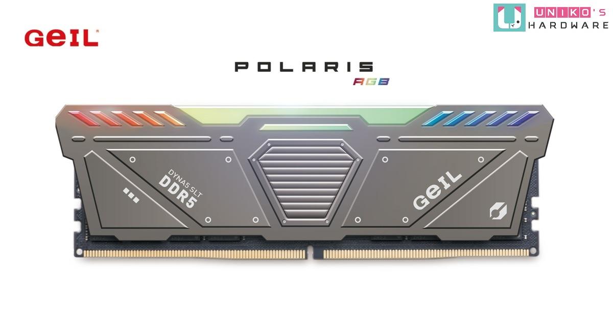 極速大容量~ GeIL 友懋即將推出新一代 DDR5 Polaris RGB 電競記憶體