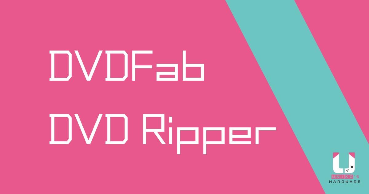 [限時免費] 支援防拷的 DVD 備份轉檔軟體 - DVDFab DVD Ripper
