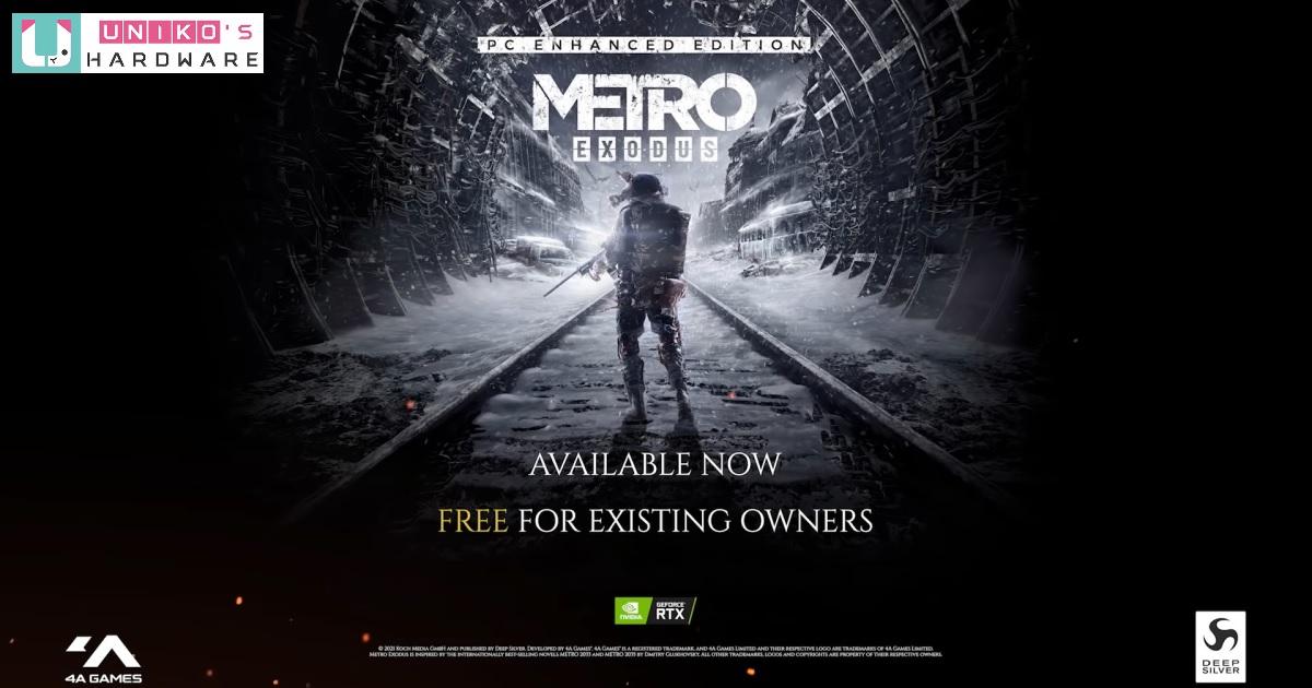 NVIDIA 替玩家強化遊戲體驗~《戰慄深隧:流亡》新增 NVIDIA DLSS 提高執行速度