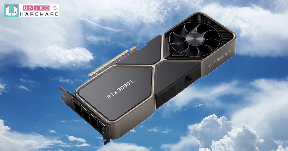 說好的空氣呢?因產能關係 NVIDIA 決定把 RTX 3080 Ti、3070 Ti 發售延至 6 月