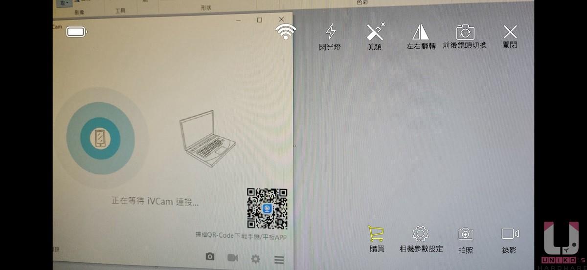 為了讓讀者能快速了解功能選項,筆者直接在圖片上標註功能名稱,其實就是一個很簡單的相機 APP 介面。