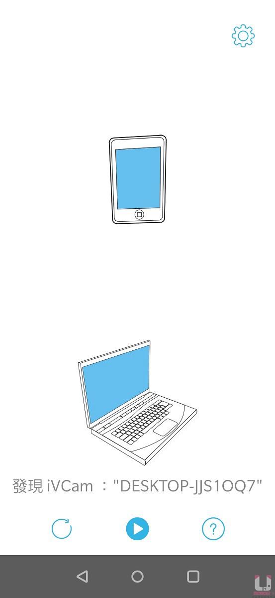 當關閉 APP 後,若要再次連線,按播放鍵圖示的左邊圖示或是播放鍵都可以,單一裝置互聯可以這麼用。