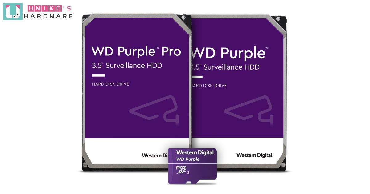 Western Digital 智慧影像監控解決方案新成員 WD Purple Pro ,完美承載 AI 監控負載