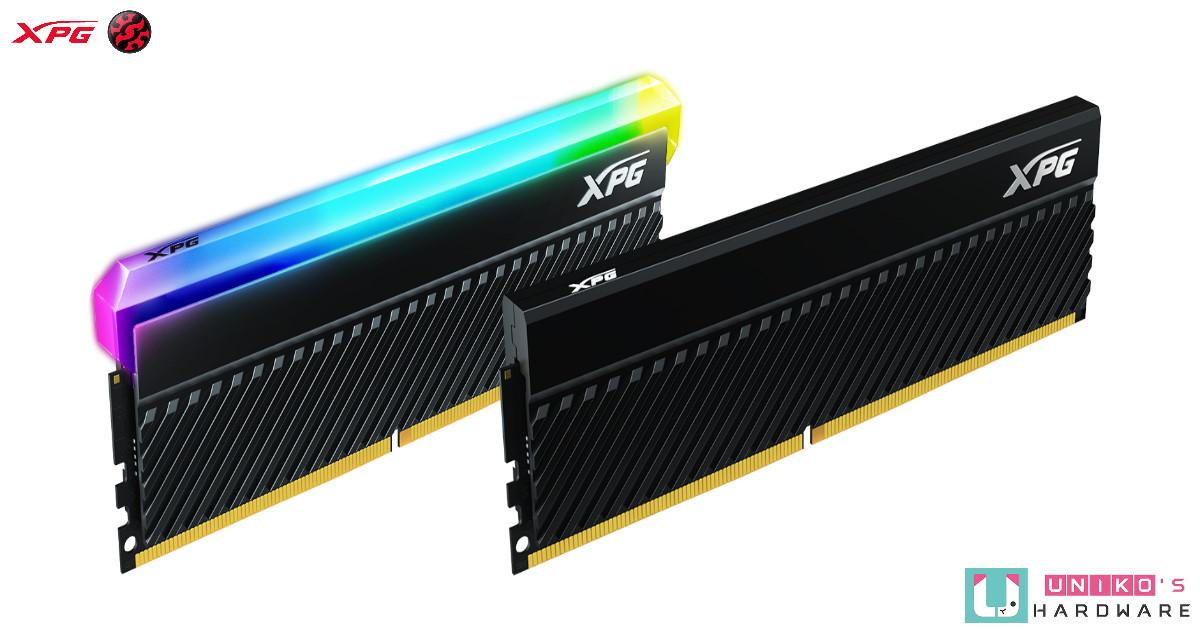 亮不亮,都好看~ XPG SPECTRIX D45G RGB、GAMMIX D45 DDR4 超頻記憶體一同上市
