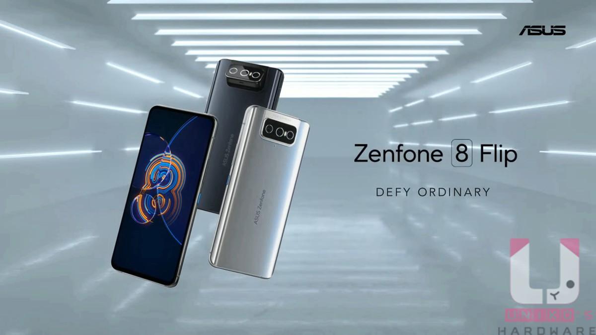 保留翻轉設計的 Zenfone 8 Flip。