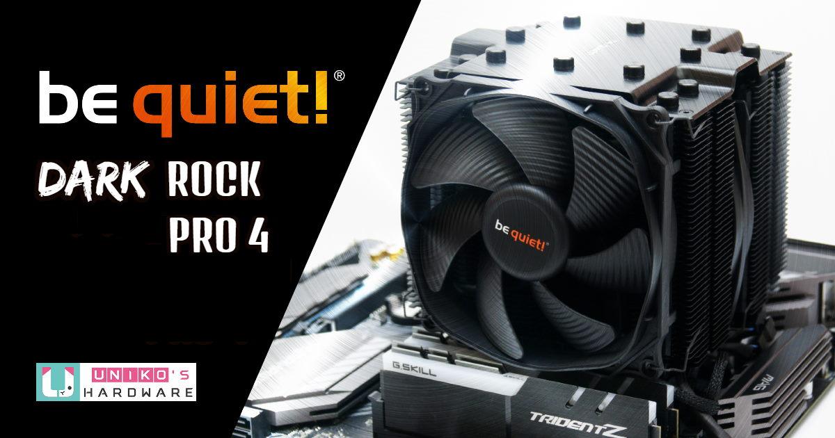 德國頂級工藝~ be quiet! DARK ROCK PRO 4 空冷散熱器開箱測試