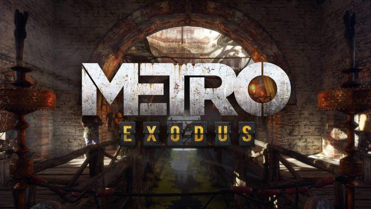 戰慄深隧:流亡 PC 增強版 (Metro Exodus PC Enhanced Edition)。