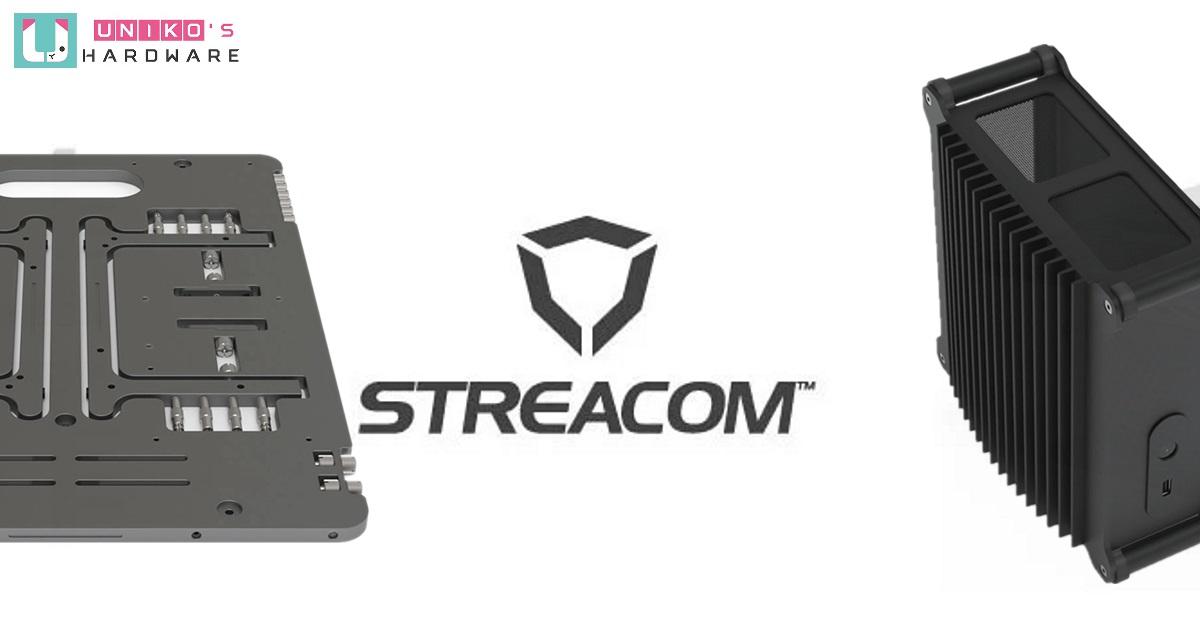 鈦.厲害~ STREACOM DB1 ITX 機殼,BC1.1 裸測架鈦色新上市