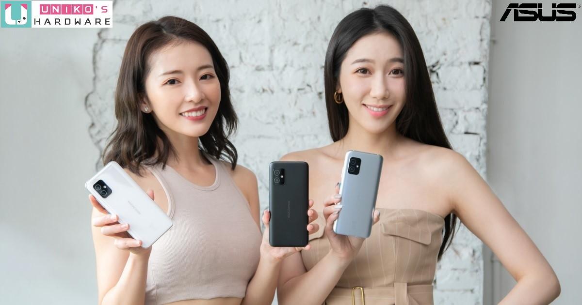 入手 5G 旗艦正是時候~ 融入台灣基因的 ASUS Zenfone 8 系列正式發表