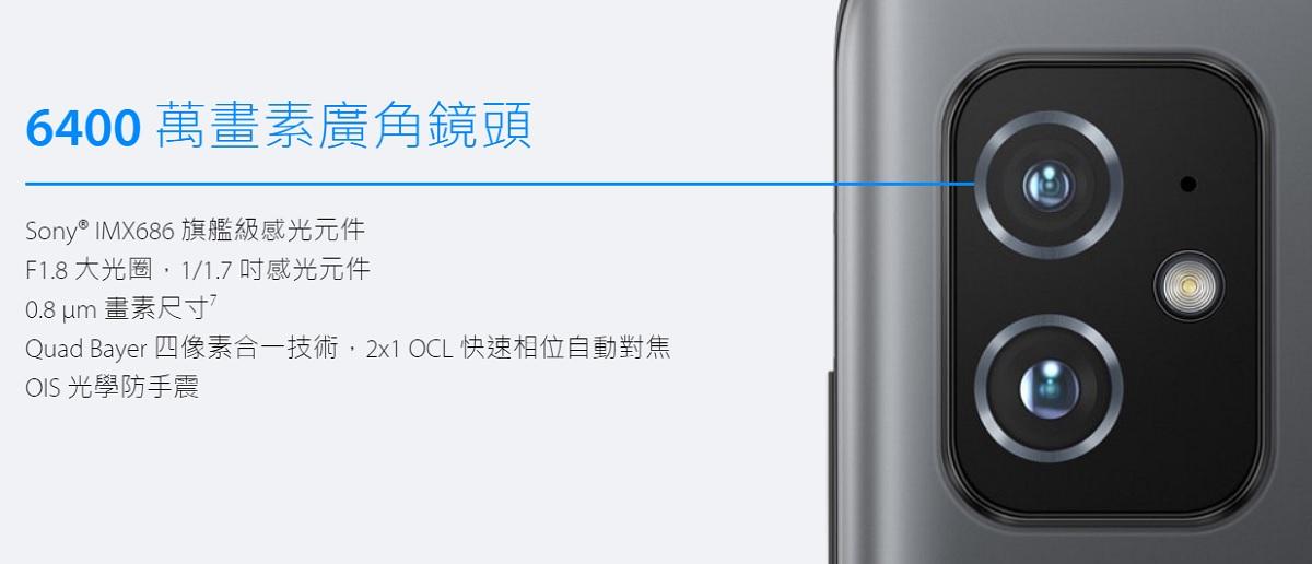 在功能特色介紹上有標 OIS。