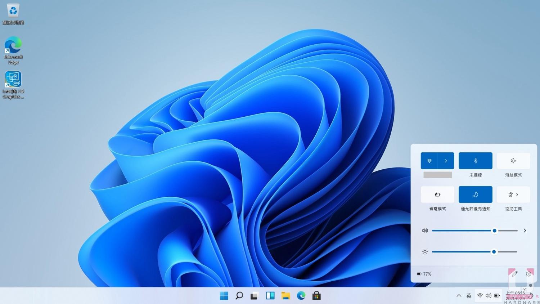 Windows 11 Build 22000.51 有新的工作列圖示視窗。