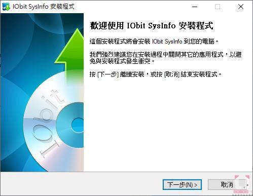 安裝檔支援繁體中文。