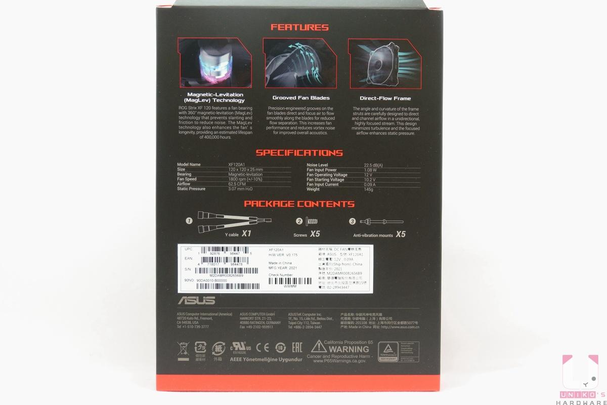 ROG STRIX XF 120 盒裝背面。