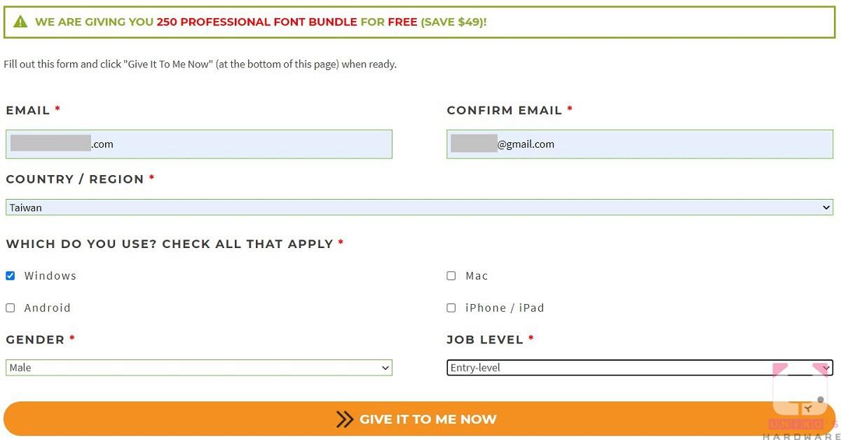 輸入電子郵件信箱等資料。