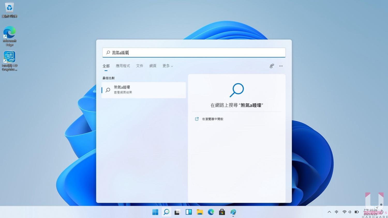 內建注音輸入法,傳統的ㄅ半注音入法可以開啟,適用 Windows 10 的開啟方式。