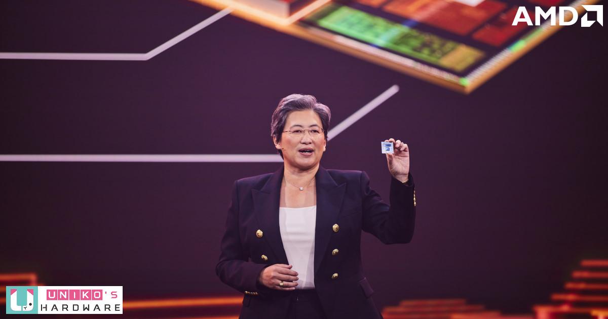 香噴噴大集結~ AMD COMPUTEX 2021 Keynote 主題演講重點整理篇