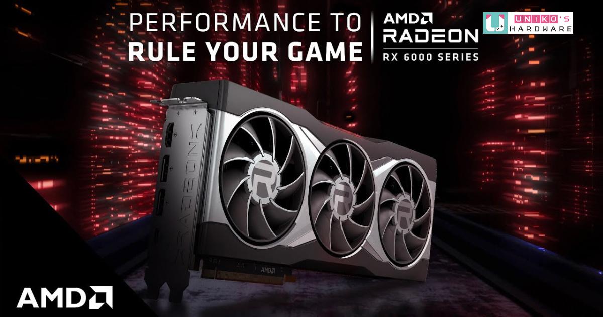 AMD Radeon RX 6600XT 預計配備 8GB 顯示記憶體,1080p 遊戲表現可期