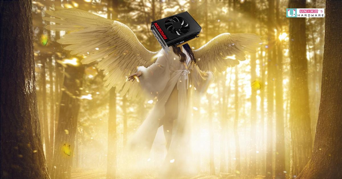 Good bye~ AMD 新版 Radeon Software 21.6.1 驅動也不再支援舊產品