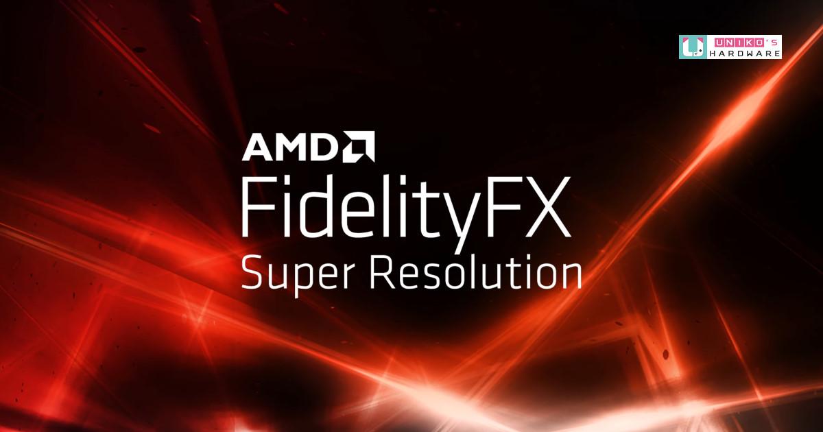 AMD FidelityFX Super Resolution 為全球玩家帶來高品質與高解析度的流暢遊戲體驗