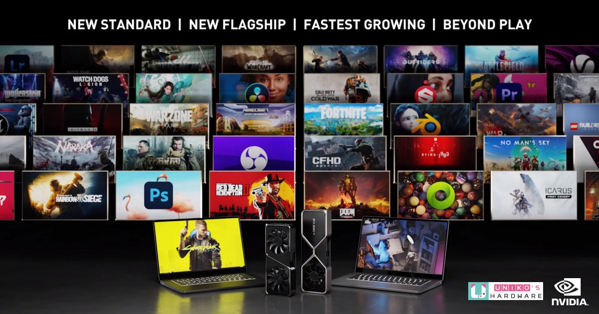 NVIDIA Computex 2021:GeForce RTX 3080 Ti / 3070 Ti 正式降臨、更多遊戲支援 DLSS 和 ReFlex 技術